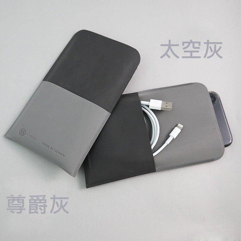 手機皮套,手機袋,,手機保護袋,行動電源袋,OEM,ODM,台灣製造,,代工,手機袋,批發