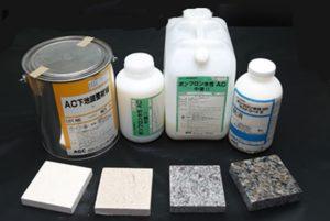 石材防護劑,OEM,ODM,台灣製造