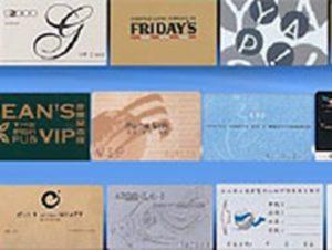 卡片材料,OEM,ODM,台灣製造,