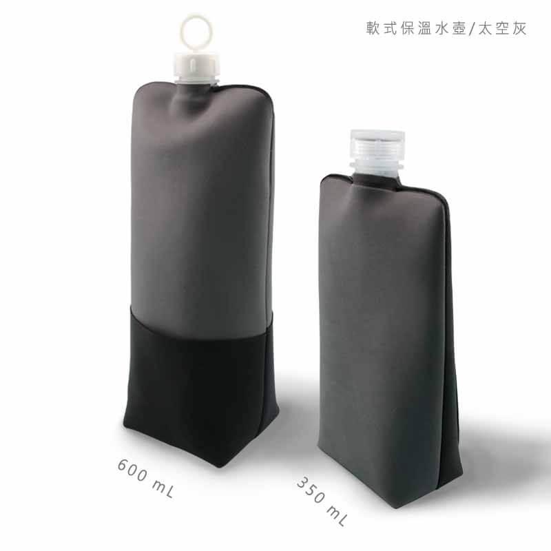 無毒水壺,環保溫水壺,軟式水壺,OEM,ODM,台灣製造