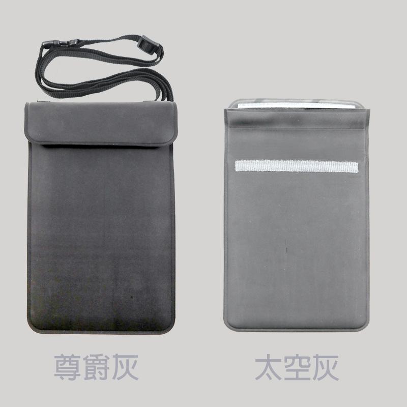 手機袋,防水手機保護袋,行動電源袋,IPX8,OEM,ODM,台灣製造,B2B,代工,批發